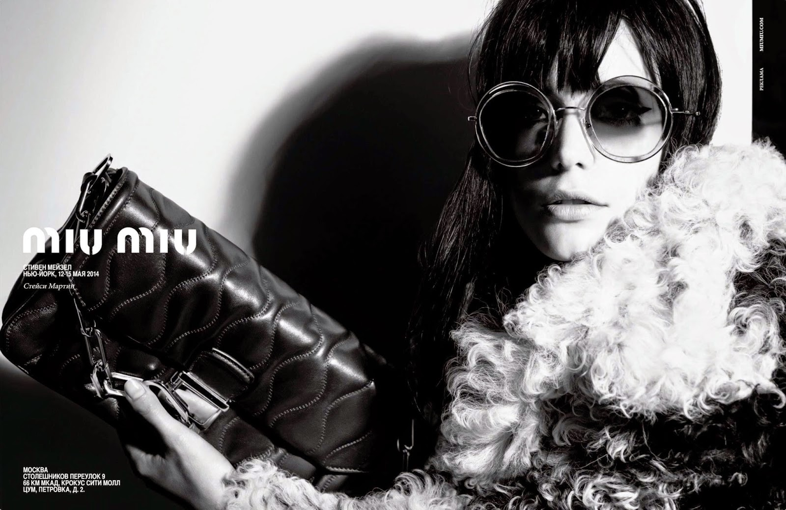 miu-miu-eyewear-fall-2014-ad-campaign-stacy-Martin-by-Steven-Meisel-the-impression3